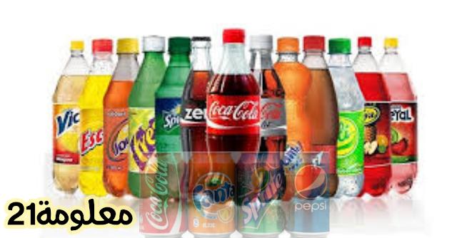 المشروبات الغازية ، مرض السرطان