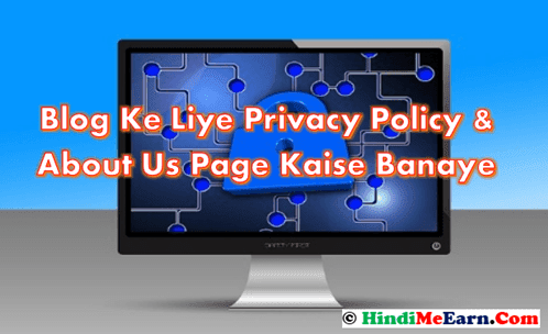 About Us, Privacy Policy Page Blog Ke Liye