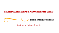 Chandigarh_Apply_New_Ration_Card