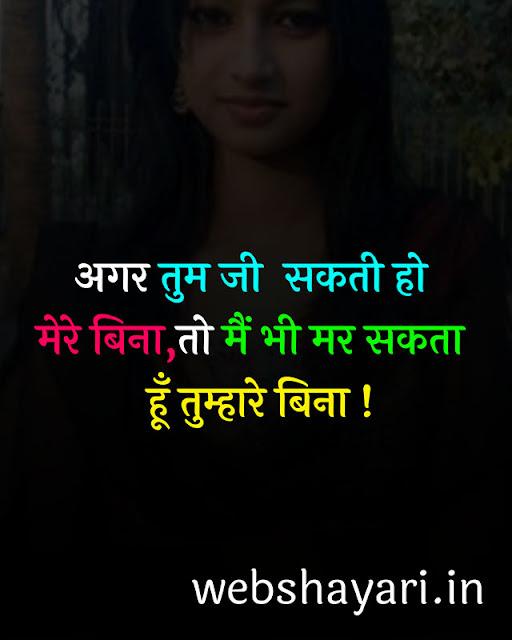 judai sad whatsapp status