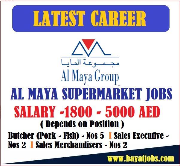 Al Maya Supermarkets Hypermarkets Dubai Job Vacancies