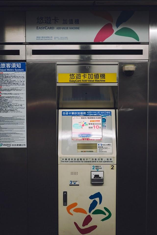 中山駅(Zhongshan Station)