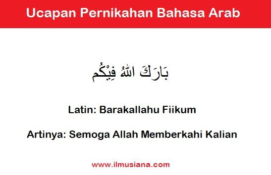 Ucapan Pernikahan Bahasa Arab Islami