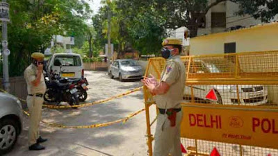 SSC Delhi Police Constable Result 2021