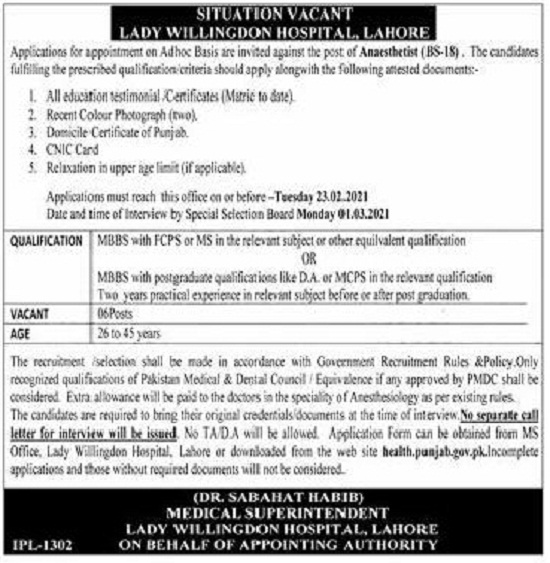 lady-willingdon-hospital-lahore-jobs-2021-application-form