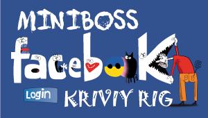 https://www.facebook.com/MINIBOSSKrivoyRog