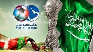 مشاهدة قناة الكويت الثالثة الرياضية بث مباشر خليجى 22 اونلاين Kuwait Sport 3