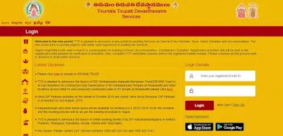 tirupati balaji temple ttd online