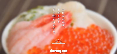 Taste Japan through regional cuisine at Dormy Inn