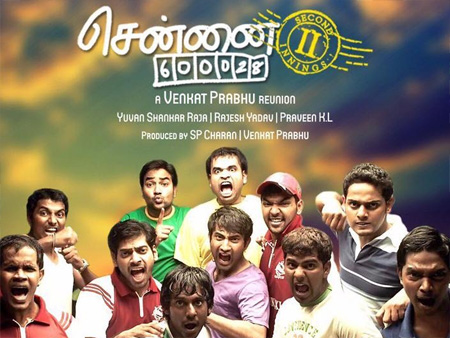 Chennai 600028 2nd Innings Teaser | Soppana Sundari Version