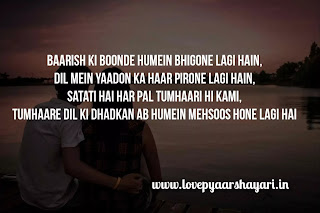 Love shayari for bf