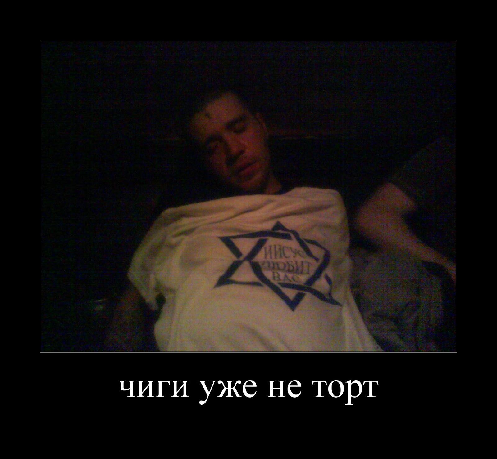 spalilas-v-vannoy-prishlos-stanovitsya-rakom-russkoe-onlayn