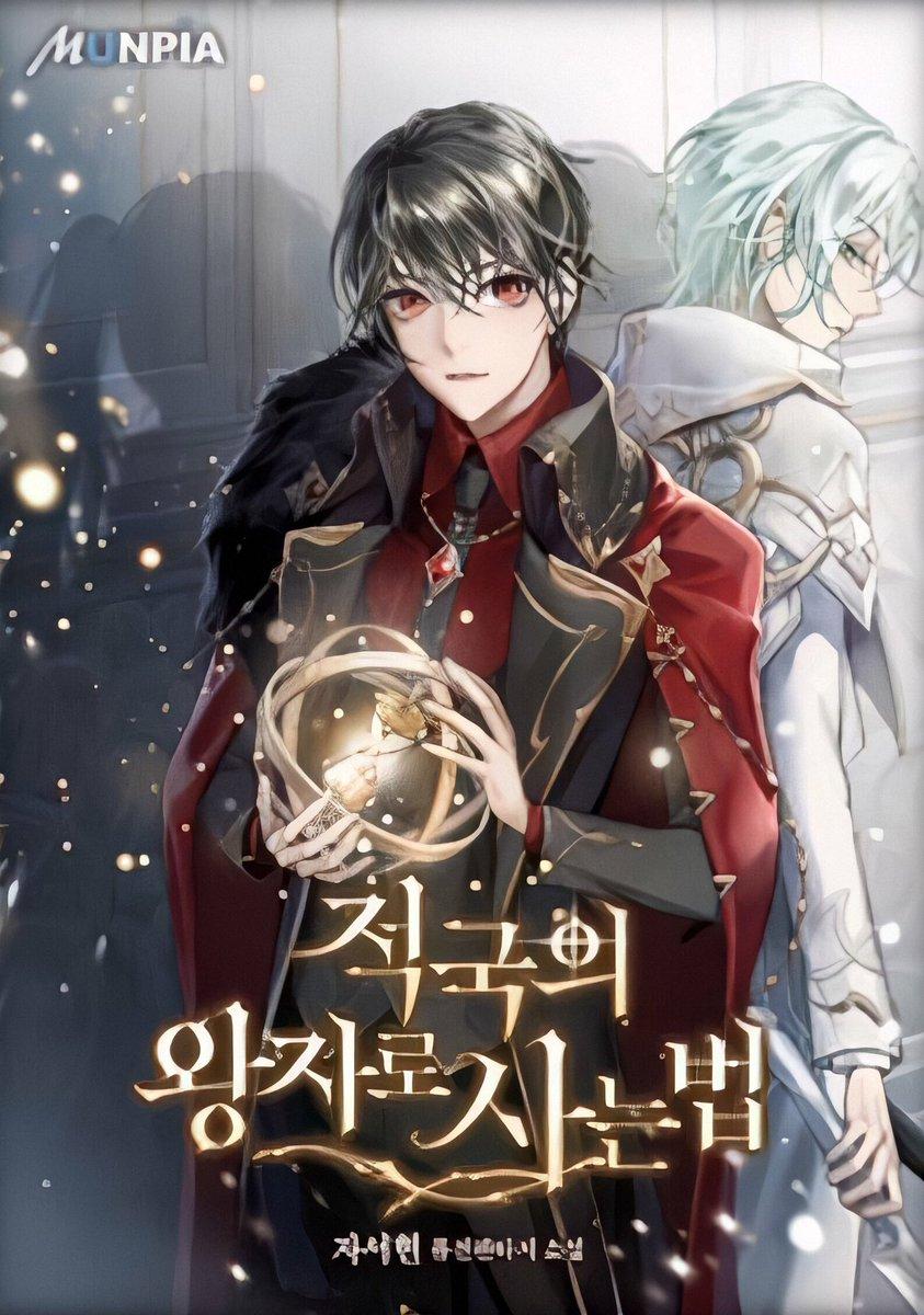 رواية How to Live as the Enemy Prince الفصل 8.1