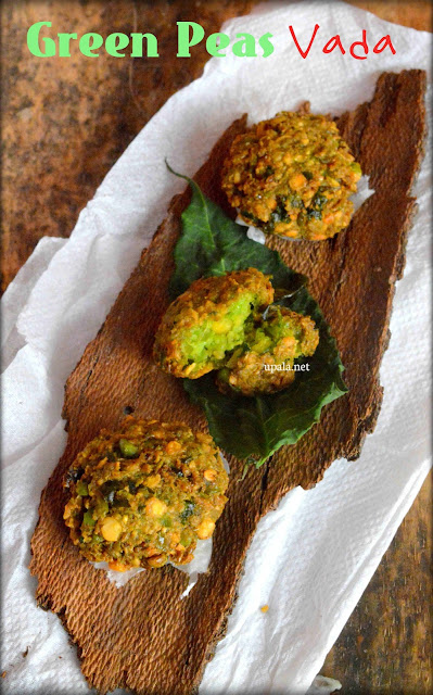 Green peas vada/Pachai pattani vadai/Mutter vada/Matar vada (No Onion No Garlic)