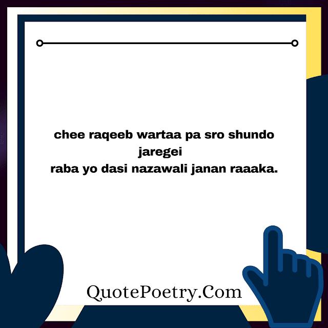 Pashto Poetry  Shayari In Pashto