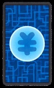 デジタル通貨のイラスト(円)