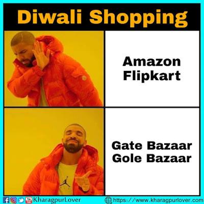 gole-bazaar-kharagpur-meme