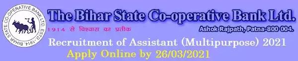 Bihar Cooperative Banks Assistant Multipurpose Recruitment 2021