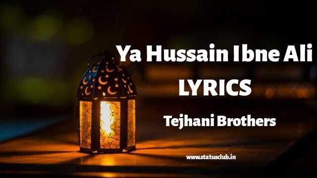 ya-hussain-ibne-ali-lyrics