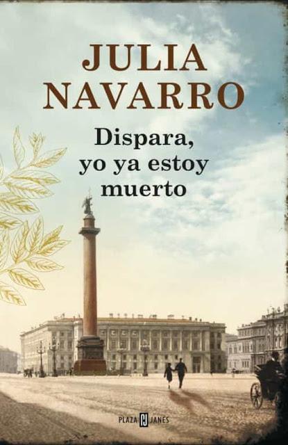 Entrevista a Julia Navarro por Dispara yo ya estoy muerto