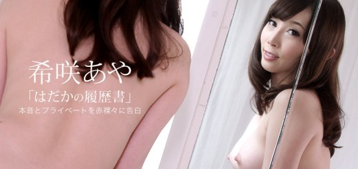 050516_293 – Aya Kisaki