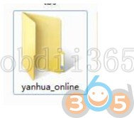 export-yanhua-acdp-android-to-pc-3