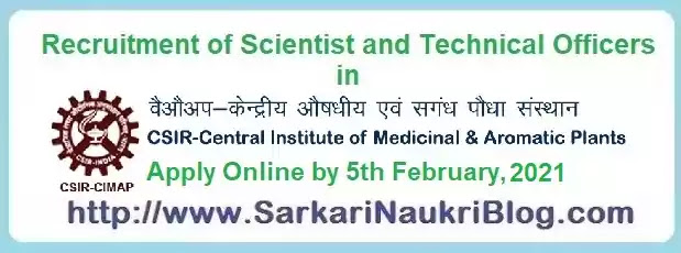 CIMAP Scientist Technical Officer Vacancy Recruitment 2020