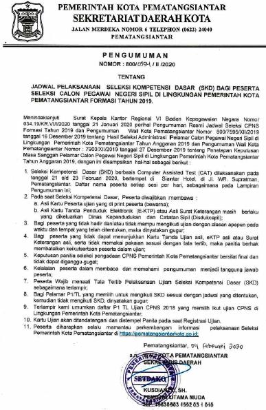 Jadwal Lokasi Seleksi Kompetensi Dasar Skd Cpns Di Lingkungan Pemerintah Kota Pematang Siantar
