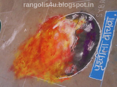 Rangolis by Kids