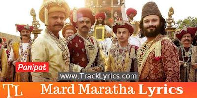 mard-maratha-song-lyrics