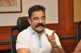 Kamal Hassan Enter Politics