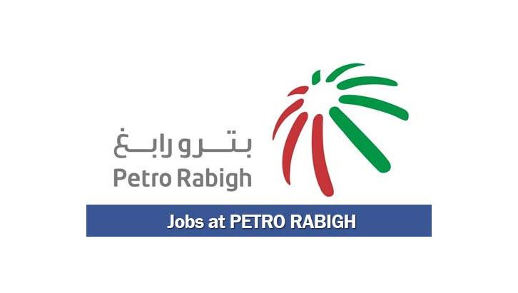 وظائف خالية فى شركة بترورابغ فى السعودية 2018