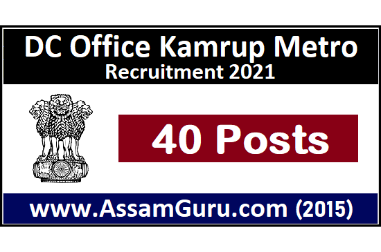 dc-office-kamrup-metro-Job-2021