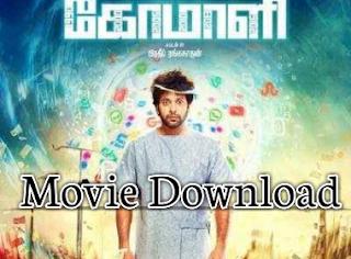 Komali-movie-download-tamilrocks