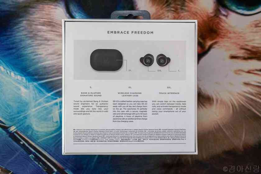 Beoplay E8 2.0 boites