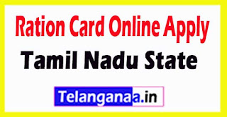 Ration Card Tamil Nadu (TN) Apply Online Change Details