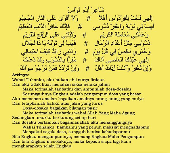 Teks Lirik Ilahi Lastu Lil Firdaus - Syair Abu Nawas - Arab Latin dan Artinya