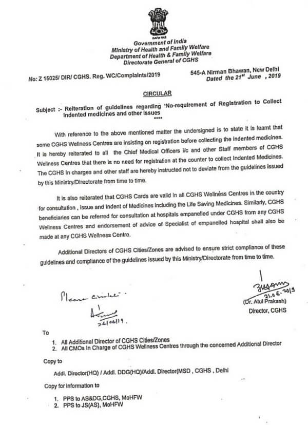 cghs-medicine-collection-rules-order-dated-21-06-2019-paramnews
