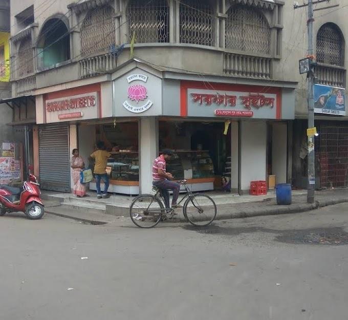 Sarkar Sweets mistir dokan shyamnagar