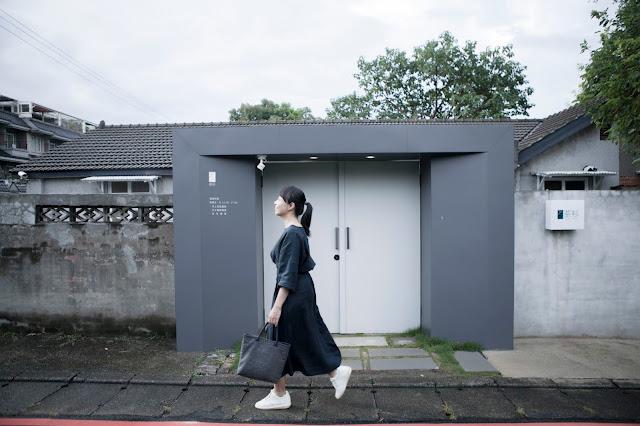 韓艾婷 - 茶衫
