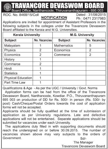 Applications are invited for Assistant Professor Posts in Travancore Devaswom Board's Colleges