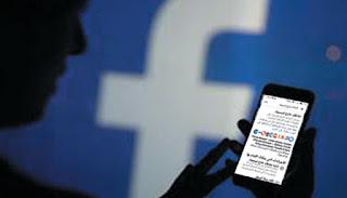 امنع فيسبوك من التجسس عليك وتتبع نشاطك هام وخطير