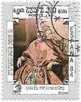 Selo Cardeal Don Fernando Niño de Guevara (1600)
