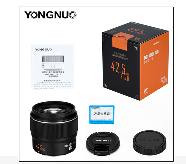 Комплектакция объектива Yongnuo YN 42.5mm f/1.7M II