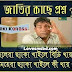 bangla funny picture for facebook comment |  bangla funny pic photo gallery