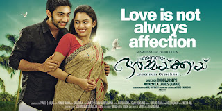 'Ennennum Ormakkai' on to releasing