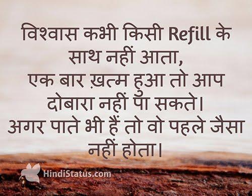 Can't Get Back Faith - HindiStatus