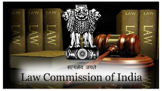 विधि आयोग - Law commission of india