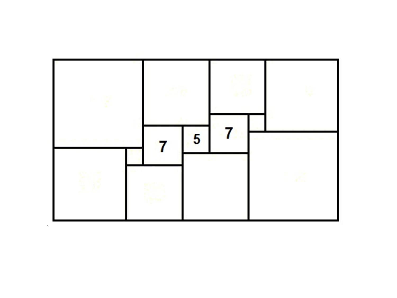MEDIAN Don Steward mathematics teaching: squares inside