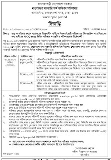 BPSC Midwife Senior Staff Nurse Exam Date,  Test Schedule and Seat Plan